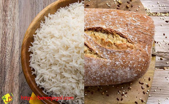 مقایسه-نان-و-برنج